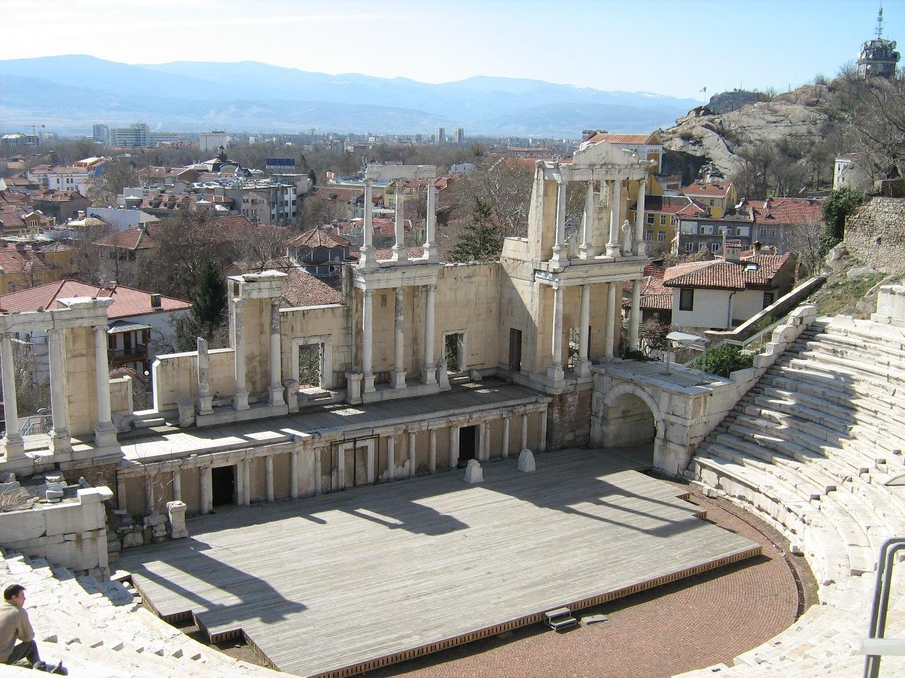 город пловдив болгария фото